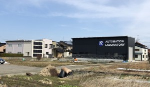 kmdc1